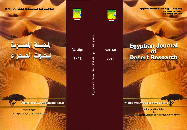 Egyptian Journal of Desert Research